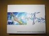 FR-C-028神經元特異性烯醇化(NSE)