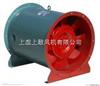 HTF(A)-I-4-1.5kw消防高温排烟风机