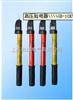 交流高压声光验电器YDQ-2