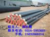 聚氨酯保温管\聚氨酯保温管价格