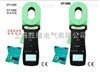 DY1000/DY1200-数字式钳型接地电阻测试仪
