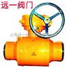Q367F-10C~160天然气全焊接球阀
