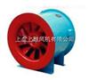 SWF-I-6低噪声节能型混流风机