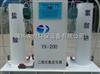 YX-10~20000廣東韶關二氧化氯發生器