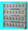 ZX90-99 直流电阻箱