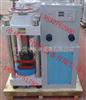 昊宇提供DYE-2000型数显式压力试验机(厂家价格)