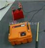 SUTE-09电缆故障测试专用高频高压发生器