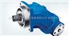 REXROTH定量泵A2FO系列