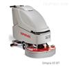 Simpla 65BT高美手推式全自动洗地机