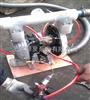 QBY型粉末隔膜泵干粉氣動隔膜泵