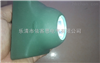 固态防爆调焦头灯IW5110A 轻便固态防爆调焦头灯