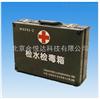 WEF91-2軍科院 檢水檢毒箱 應急水質檢測箱
