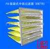 F8级F8中效袋式raybet雷竞技官网