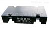 上海砝碼E2級鑄鐵砝碼100kg插條型砝碼批發