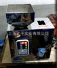 SG100-1000克葡萄干自動分裝機