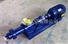 I-1B系列濃漿泵I-1B型不銹鋼濃漿泵
