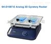 美国SCILOGEX SK-D1087-E模拟回转摇床