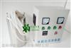 自洁式水箱消毒器设备