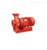 供应XBD1.25/13.9-80W消防泵