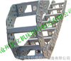 上海射芯机穿线工程钢制拖链厂家