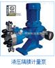 一级代理YN Nexa 系列液压隔膜计量泵