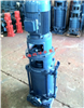 供应40DL*6多级泵