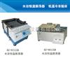 水浴恒温振荡器HZ-9212SB/HZ-2612S/HZ-8812SB/HZ-2110K