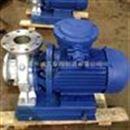 油泵:ISWB臥式單級單吸防爆管道油泵,不鏽鋼油泵