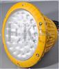 BAD85-Dx-70W护栏立杆式LED防爆灯