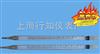WQG-18zui低温度表,高精度zui低温度表