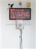 工地噪音空气PM2.5监测系统