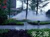 深圳宝安 度假村人造雾